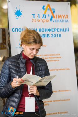 2018_lviv_089