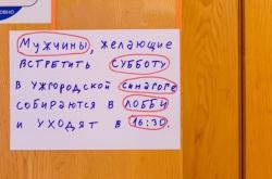 uzhgorod_2012_368