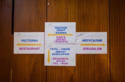 uzhgorod_2012_373