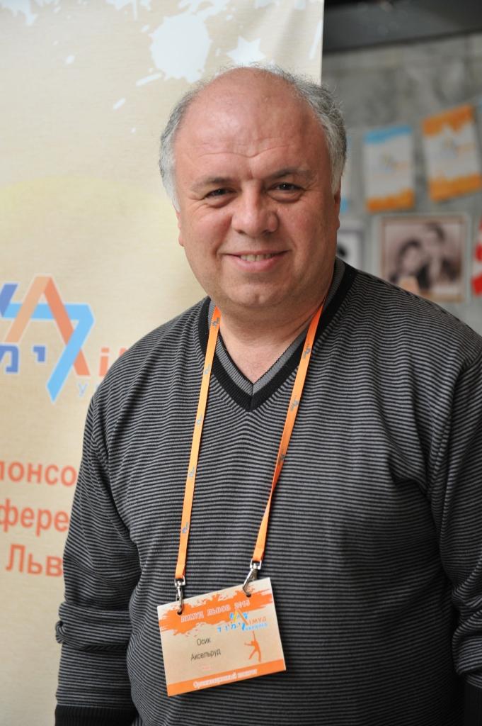 Аксельруд Осик, г. Киев